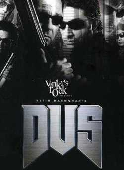 दस movie poster