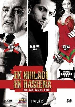 Ek Khiladi Ek Haseena movie poster