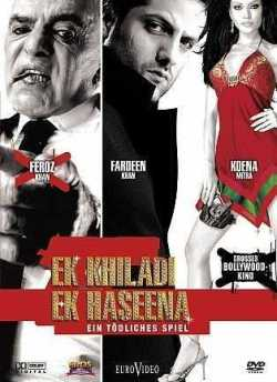 Ek Khiladi Ek Haseena movie poster