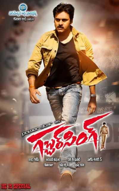 Gabbar Singh movie poster