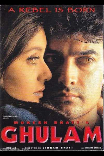 Ghulam movie poster