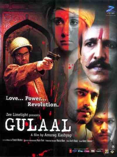 Gulaal movie poster