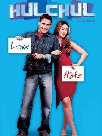 हलचल movie poster