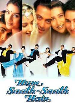 Hum Saath Saath Hain movie poster