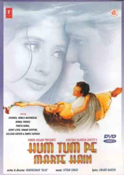 Hum Tum Pe Marte Hain movie poster