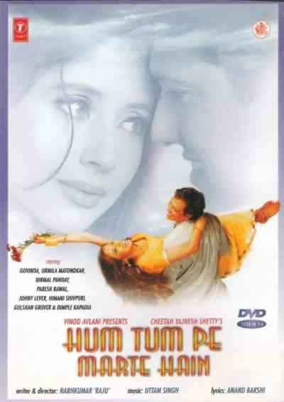 Hum Tum Pe Marte Hain movie poster