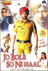 Jo Bole So Nihaal movie poster