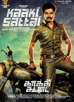 Kaaki Sattai movie poster