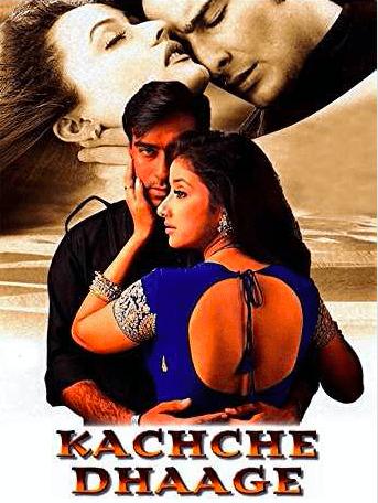 कच्चे धागे movie poster
