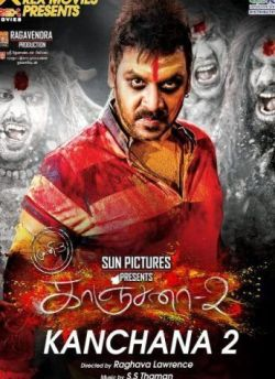 Kanchana 2 movie poster