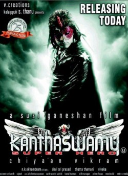 Kanthaswamy movie poster