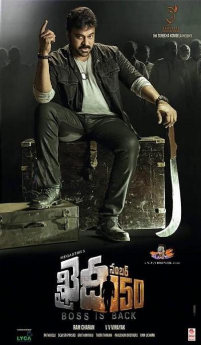 Khaidi No. 150 movie poster