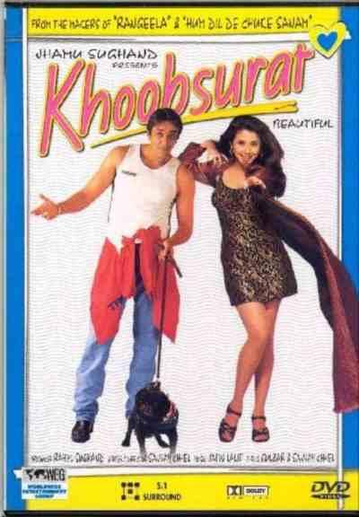 खूबसूरत movie poster