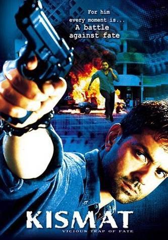 Kismat movie poster