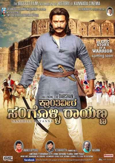 Krantiveera Sangolli Rayanna movie poster