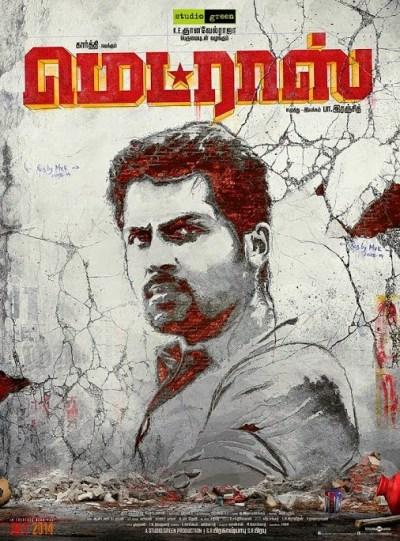 Madras movie poster