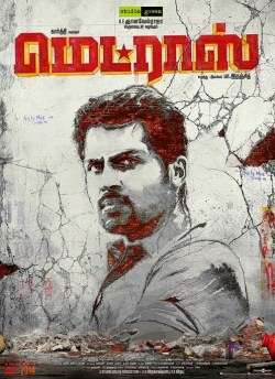 Madras movie poster