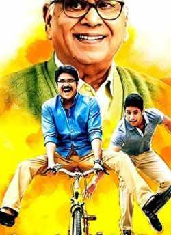 Manam movie poster