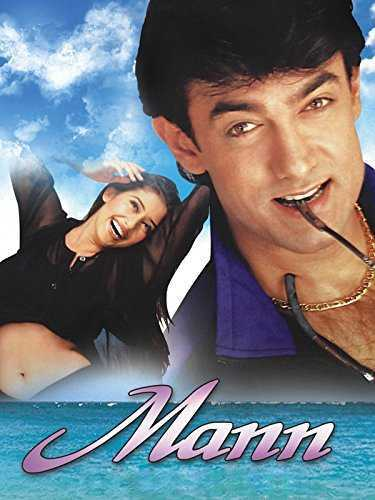 Mann movie poster