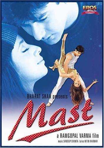 Mast movie poster