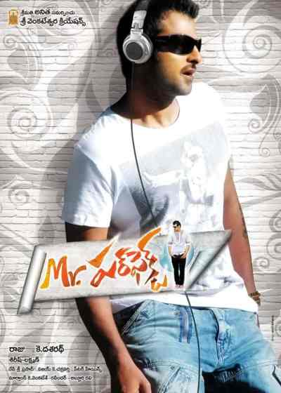 Mr. Perfect movie poster