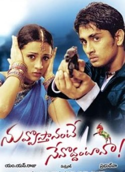Nuvvostanante Nenoddantana movie poster