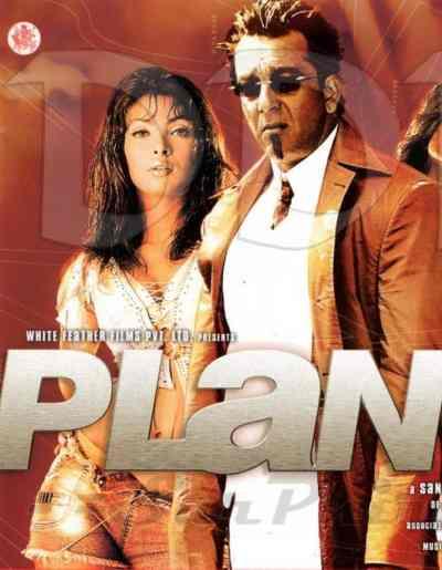 Plan movie poster