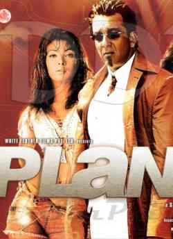 Plan movie poster