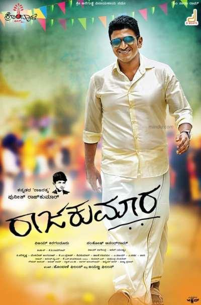 Raajakumara movie poster
