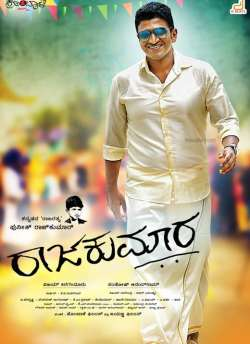 Raajakumara movie poster