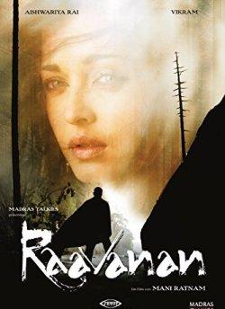 रावणन movie poster