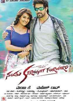 Santhu Straight Forward movie poster