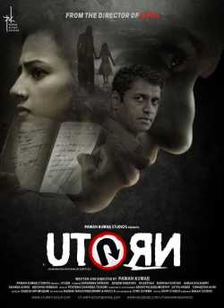U Turn movie poster