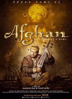 अफगान इन सर्च ऑफ़ होम movie poster