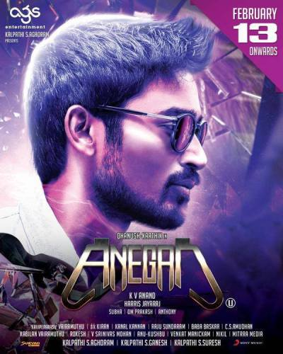Anegan movie poster