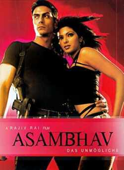 Asambhav movie poster
