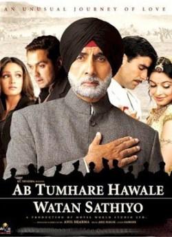 Ab Tumhare Hawale Watan Saathiyo movie poster