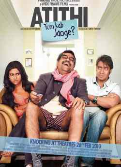 Atithi Tum Kab Jaoge? movie poster