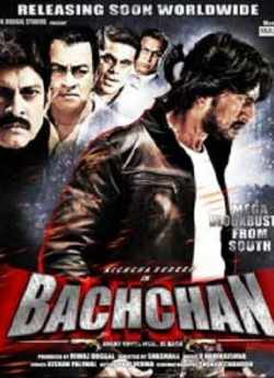 Bachchan movie poster