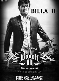 Billa 2 movie poster