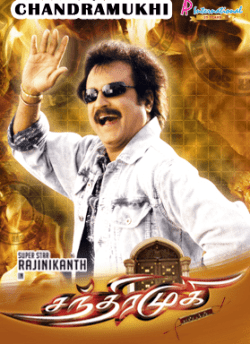 Chandramukhi movie poster