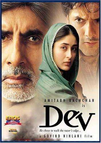 Dev movie poster