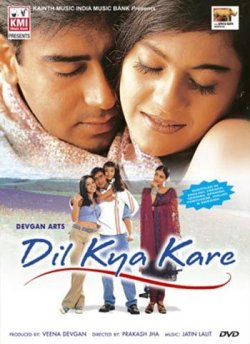 Dil Kya Kare movie poster