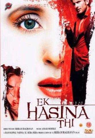 Ek Hasina Thi movie poster