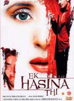 Ek Hasina Thi movie poster