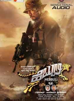 Hebbuli movie poster