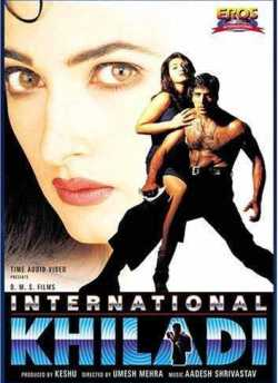 International Khiladi movie poster