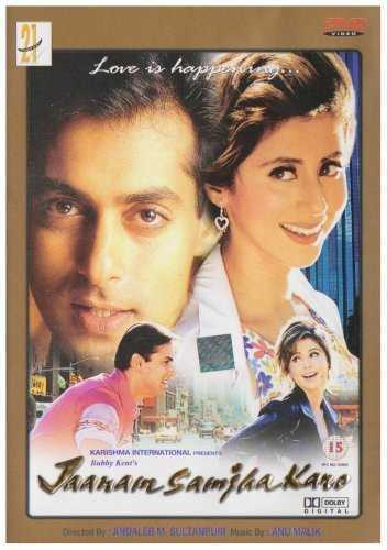Jaanam Samjha Karo movie poster
