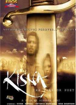 Kisna movie poster
