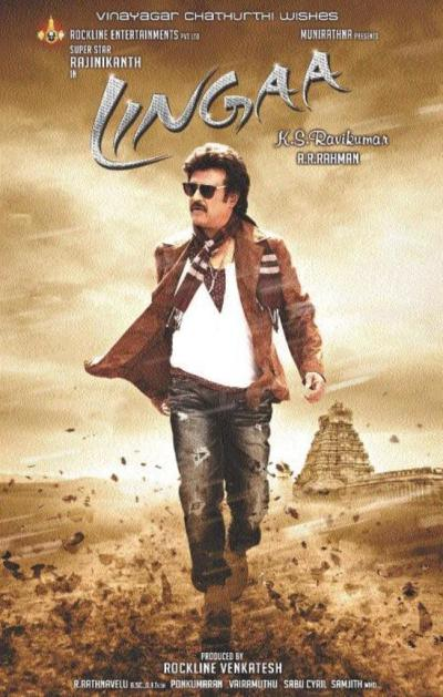 Lingaa movie poster